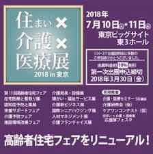 鎌田實 オフィシャルウェブサイト